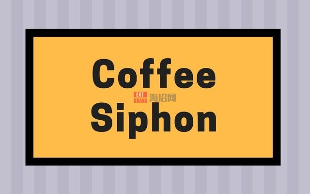 The Coffee Siphon – The Simple Tutorial