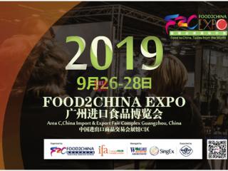 展会年年有,今年的广州进口食品博览会特别不一样