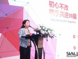 2019 SIAL China中食展启幕倒计时 邀您共享第20届盛会