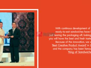 """2014年获得我们获得了CP ALL的""""最佳创意产品奖"""""""