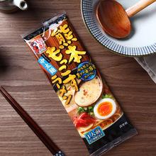 日本五木牌熊本拉面