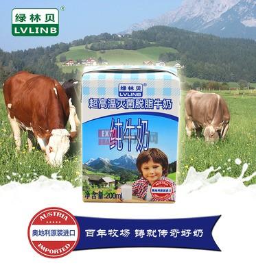 绿林贝奥地利进口牛奶脱脂纯牛奶 200ml*12 礼盒装