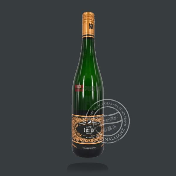 德国巴德施图伯雷司令典藏白葡萄酒