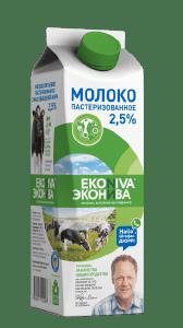 俄罗斯巴氏杀菌牛奶2.5%