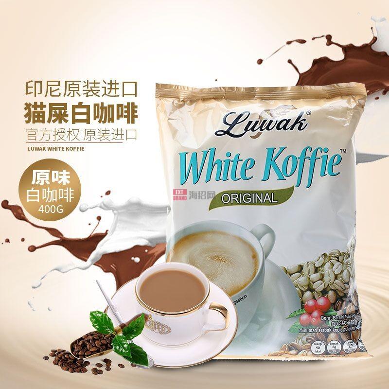 印尼进口猫斯露哇白咖啡400克