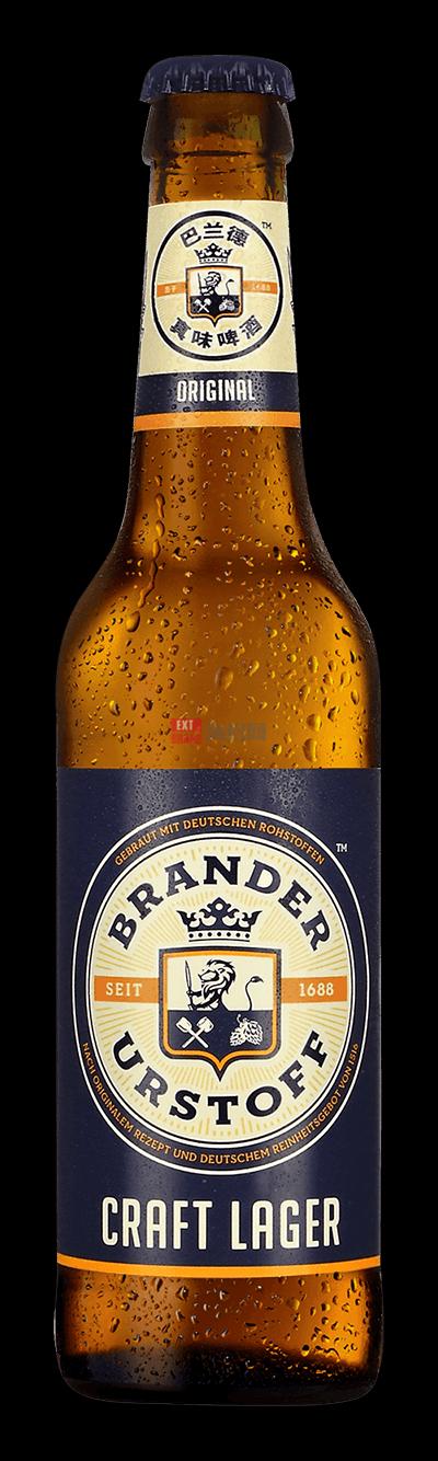 德国精酿拉格啤酒