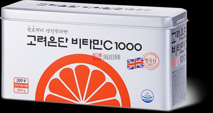 高丽银丹维生素C1000
