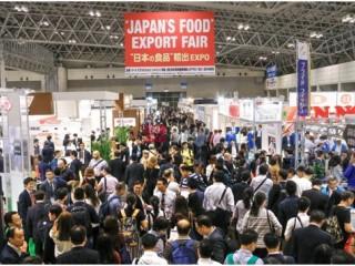 掘金日本食品  把握潮流前沿 第三届日本食品出口展11月将举办