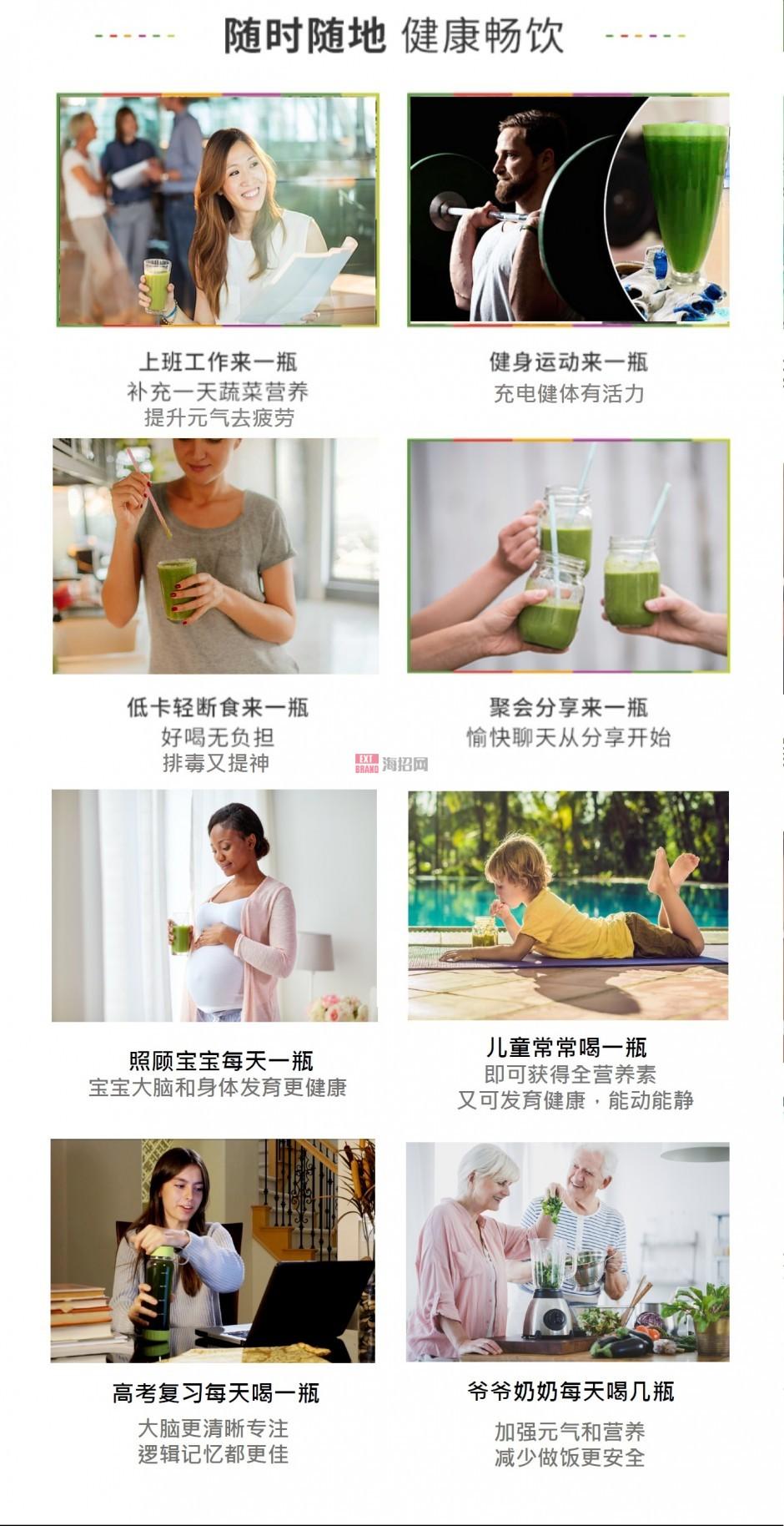 广州买卖易跨境电商上架图片 5 修改建议