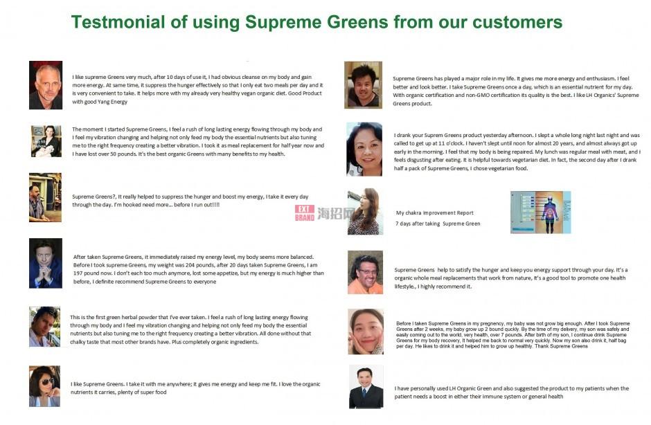 Testmonial of using Supreme Greens from customers samll
