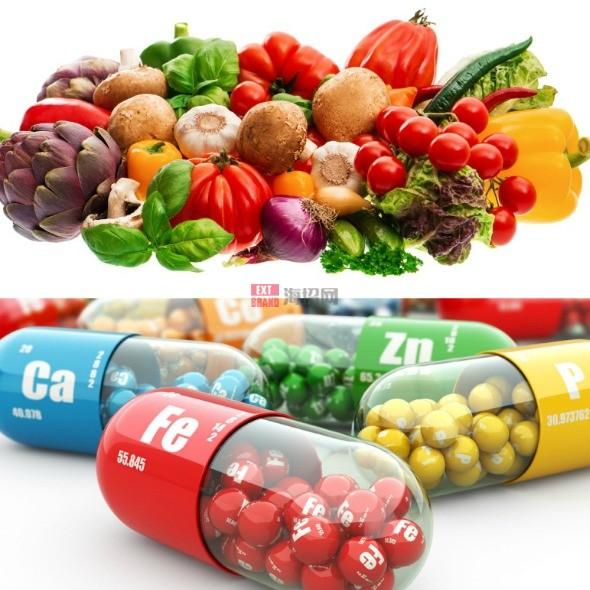 Food-Vitamins