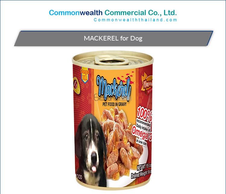 狗的最爱食品-鲭鱼罐头宠物食品-有现货
