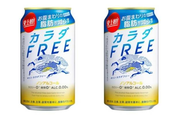 Kirin non-alcoholic beer
