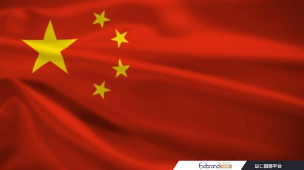 China's COVID-19 focus has taken a clear food-related shift with a decided focus on stepping up food import regulations, despite this putting it at odds with foreign food firms and governments arguing against the probability of food-related virus spread. ?Getty Images