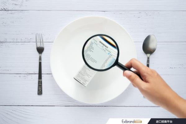 英国减肥饮食计划引发了强化与清洁标签的争论