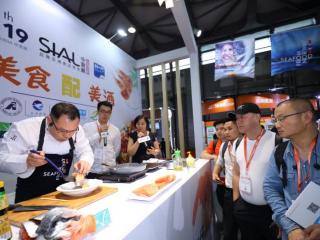 中国国际食品和饮料展9月上海举行 多维度呈现食品行业发展趋势