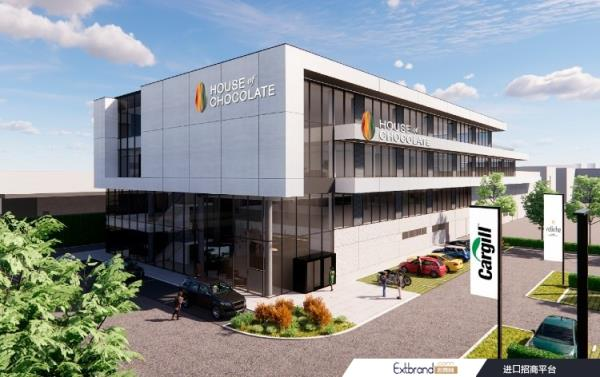 A mock-up of Cargill& 039;s new House of Chocolate site in Belgium, scheduled to open in autumn 2021. Pic: cargill