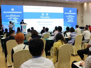 中国-南亚国际贸易云展会签约仪式举行,打造海外精准对接云展会