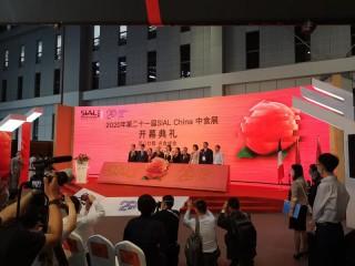 第二十一届中食展SIAL China在上海开幕,后疫情的新消费时代拉开序幕