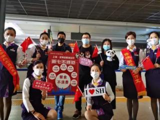 第三届进博会将于2020年11月5日至10日在上海举办,上海三大铁路站严格执行佩戴口罩