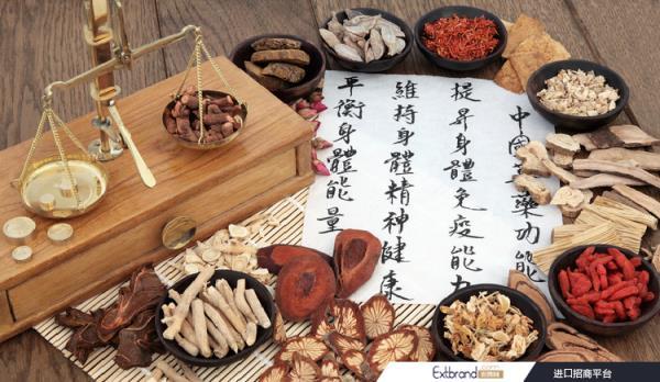冠病19改变消费喜好?中国消费者对外国保健食品兴趣下滑,对中药更有信心