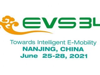 EVS34-南京新能源车展-世界电动车大会