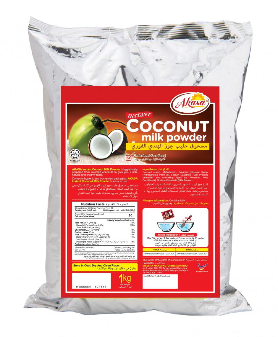 coconut milk powder 1kg-01