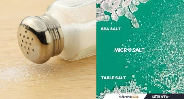 减少钠摄入量:微盐公司表示,当谈到对盐的感知时,大小很重要