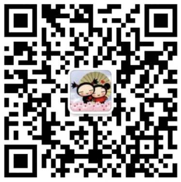 Siang Wechat QR Code