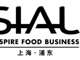SIAL China 2021中食展圆满闭幕,SIAL国际食品展明年5月18-20日上海浦东再度启航